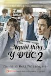 Người Thầy Y Đức 2  - Romantic Doctor, Teacher Kim 2