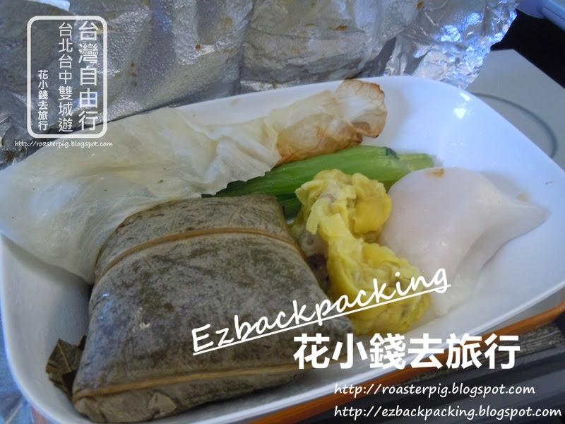 長榮航空-香港去台北飛機餐:點心拼盤