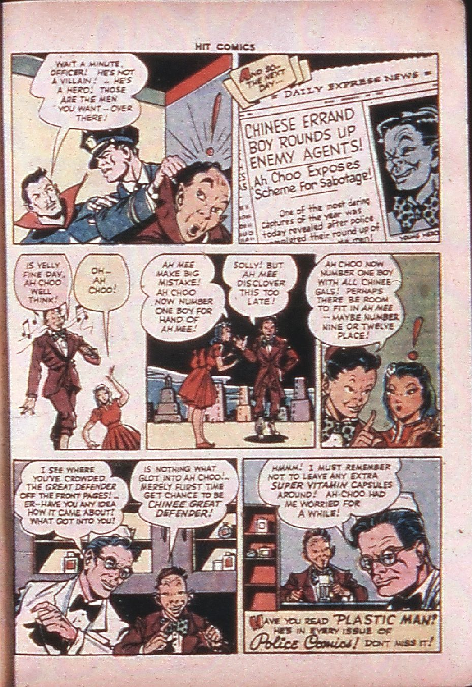 Read online Hit Comics comic -  Issue #33 - 44
