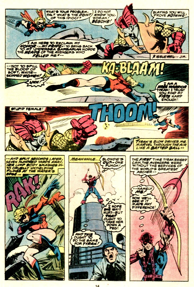 The Avengers (1963) 172 Page 8