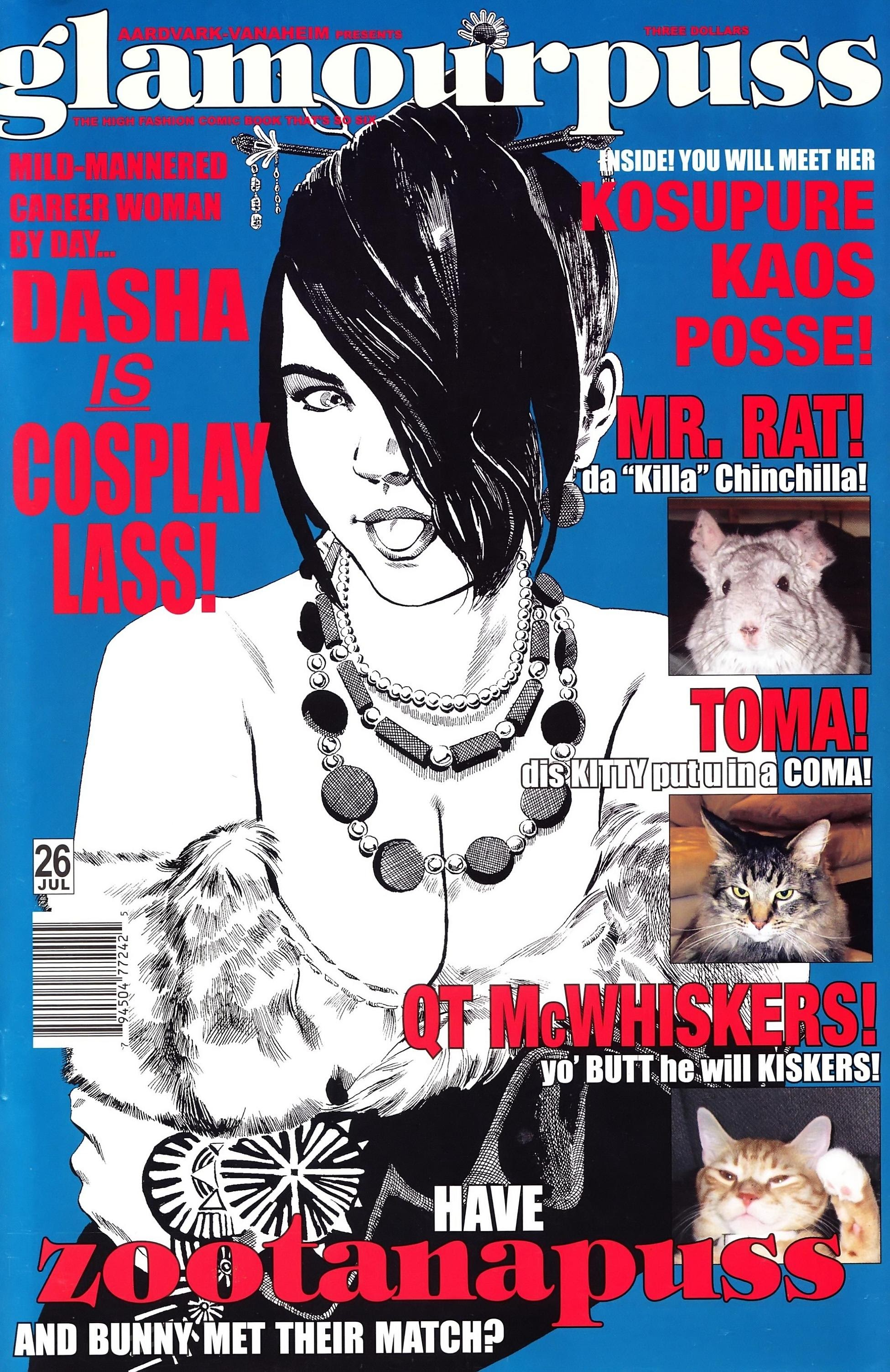 Glamourpuss issue 26 - Page 1
