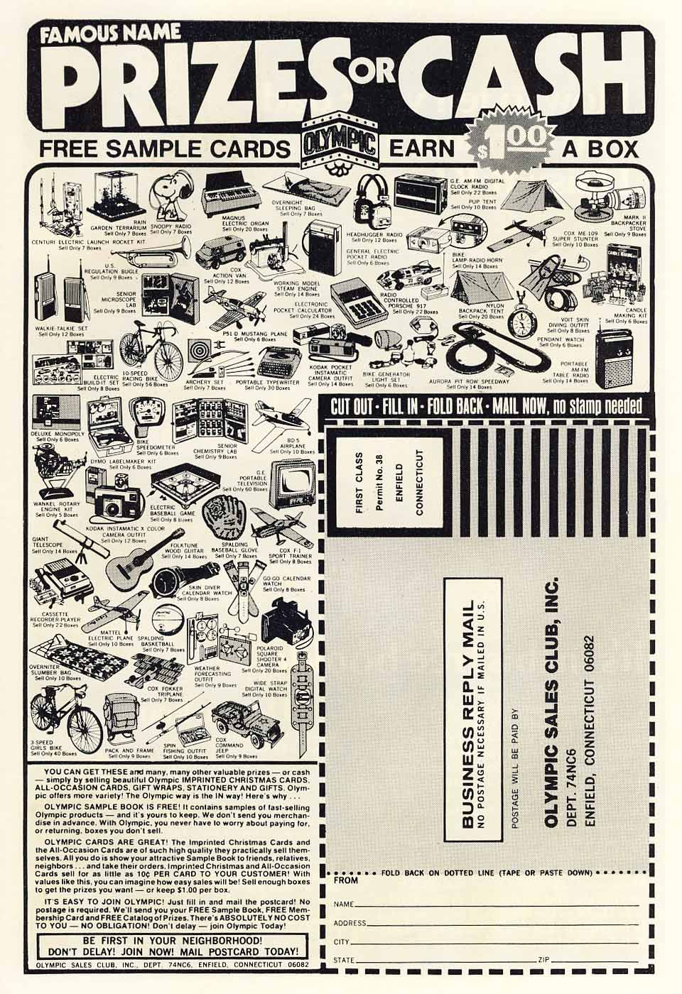 Action Comics (1938) 441 Page 1