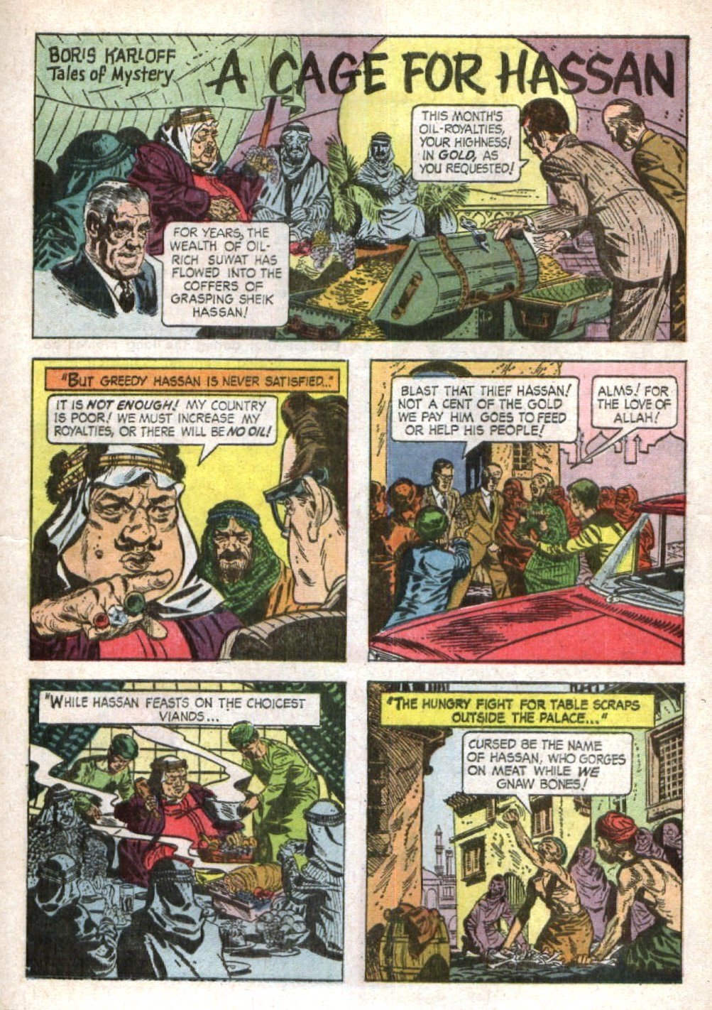 Boris Karloff Tales of Mystery issue 5 - Page 25