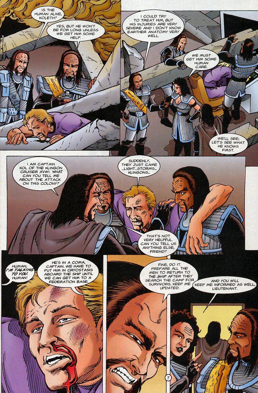Read online Star Trek: Deep Space Nine - Lightstorm comic -  Issue # Full - 7