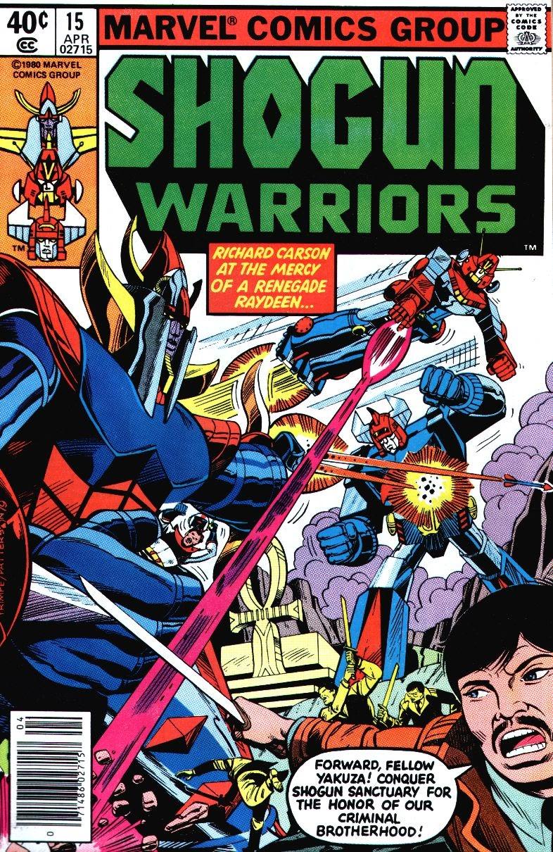 Shogun Warriors 15 Page 1