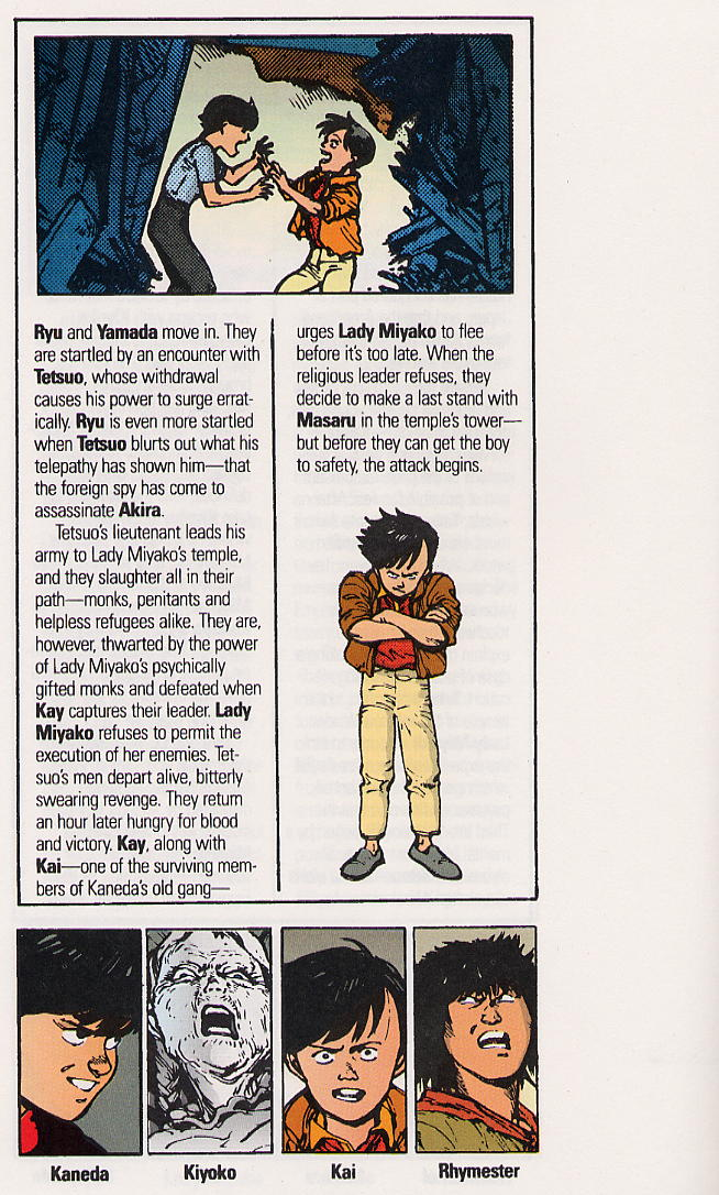 Read online Akira comic -  Issue #23 - 7