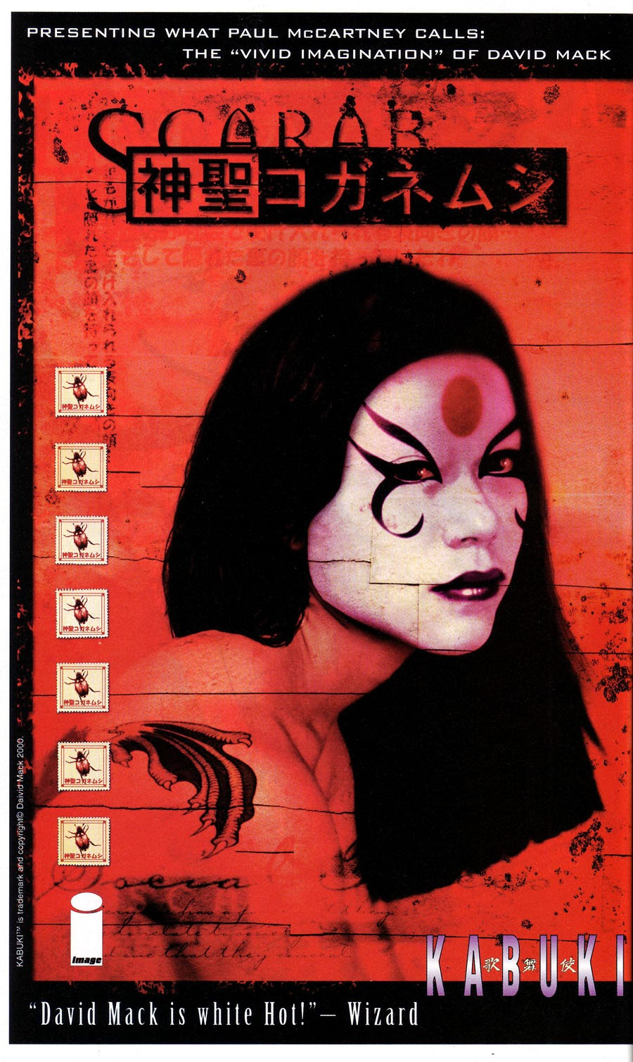 Read online Kabuki: Reflections comic -  Issue #3 - 46