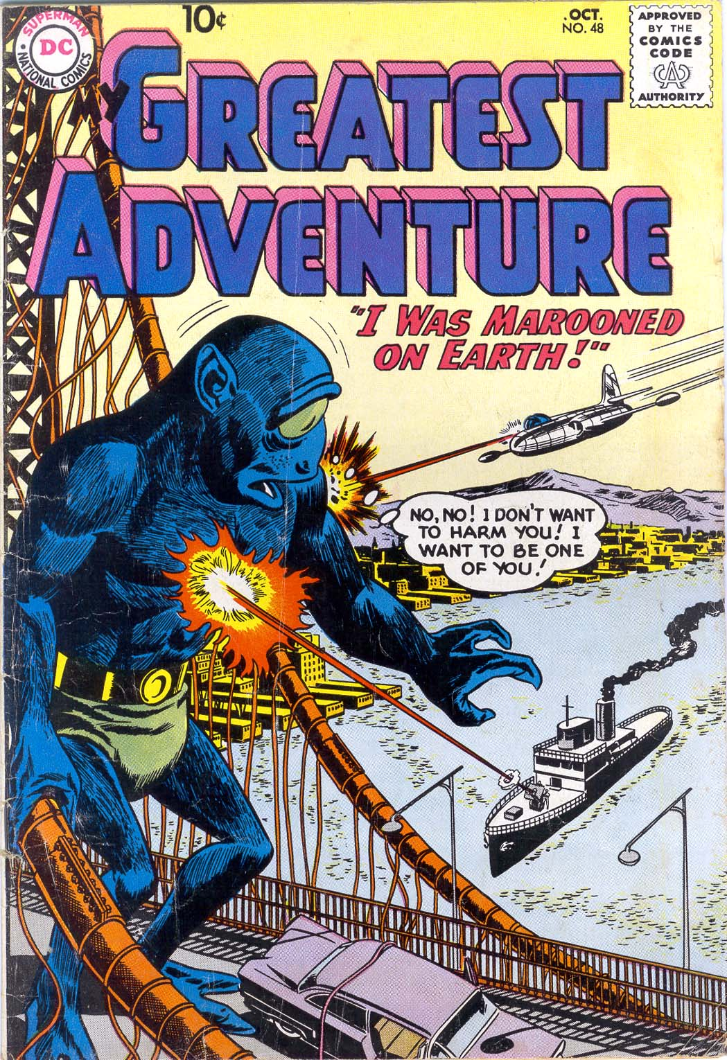 My Greatest Adventure (1955) 48 Page 1